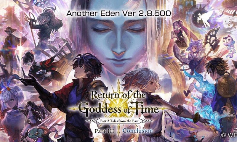 Another Eden: The Cat Beyond Time and Space อัปเดตครั้งใหญ่