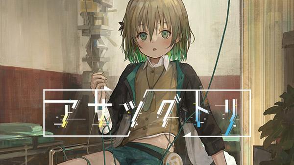 เผยตัวอย่างใหม่ Asatsugutori ที่จะเห็นรายละเอียดของตัวเกมเพิ่มเติม