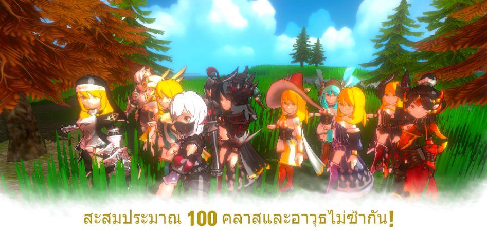 Brave Arena 182021 3