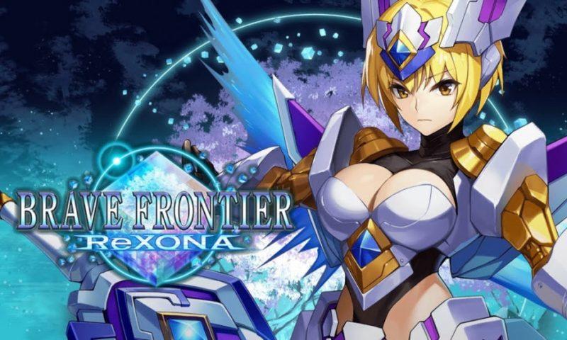 Brave Frontier ReXONA เกมภาคใหม่ได้รับการยืนยันเปิดให้บริการ