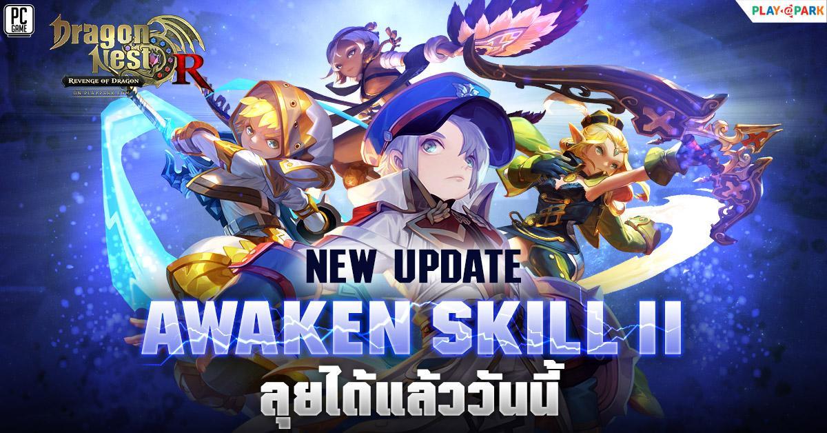 Dragon Nest 982021