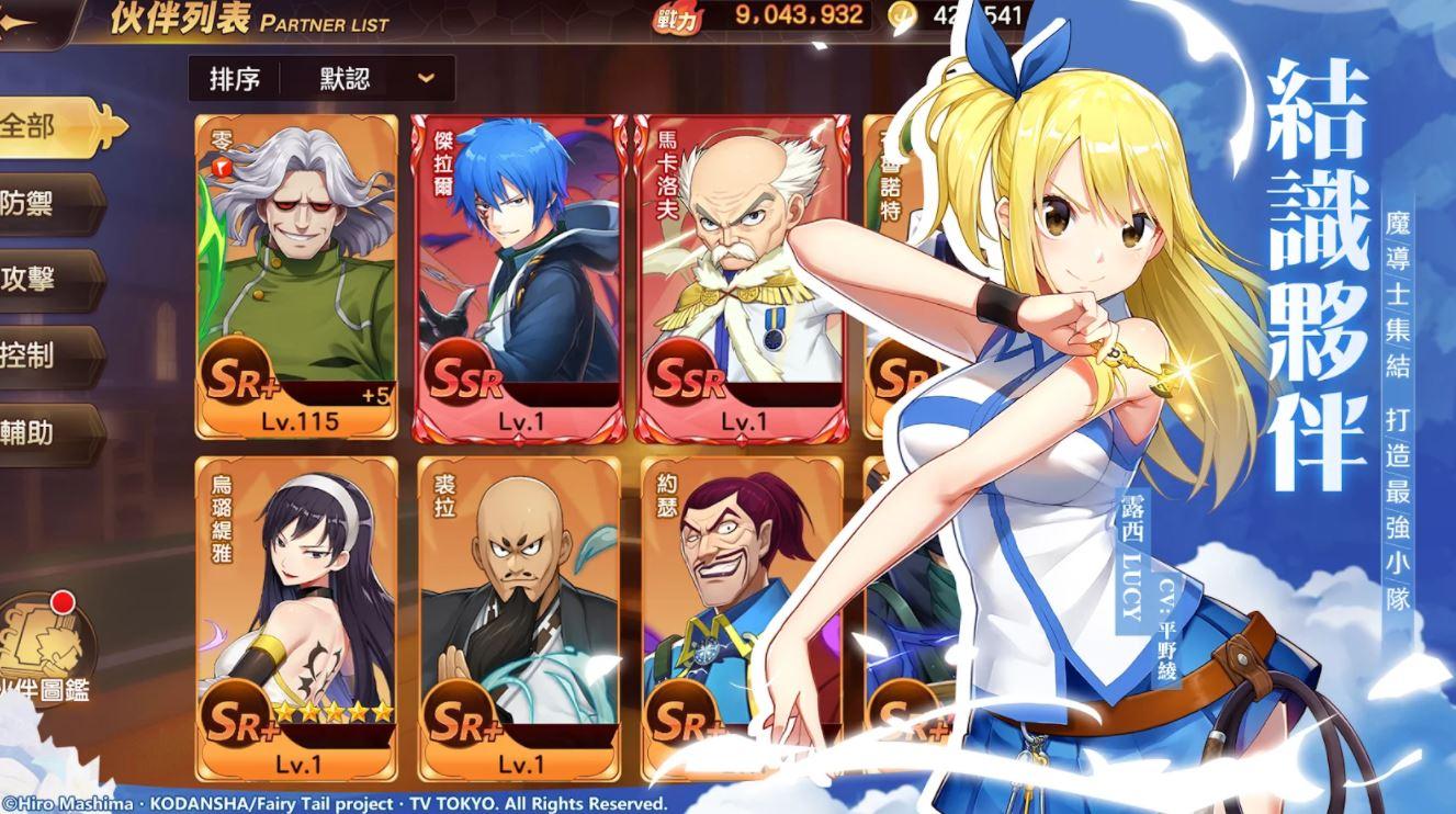 Fairy Tail 1282021 2