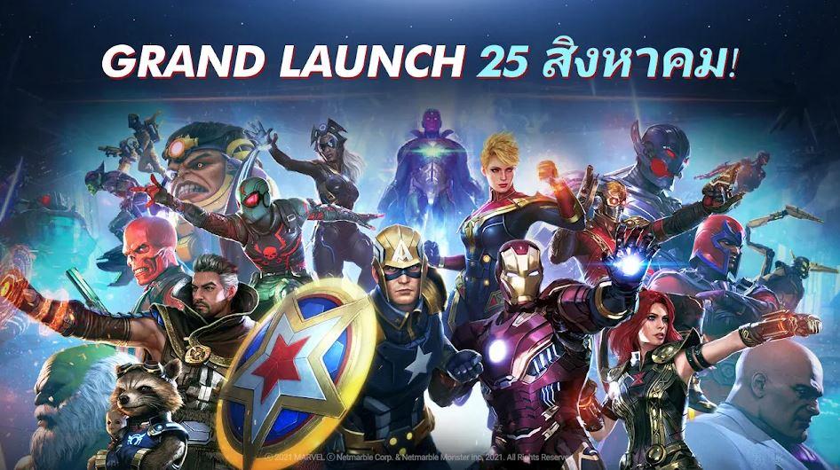 Marvel Future Revolution 2482021 1