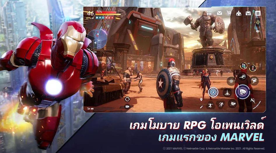 Marvel Future Revolution 2482021 2