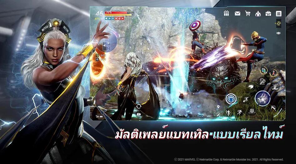 Marvel Future Revolution 2482021 3