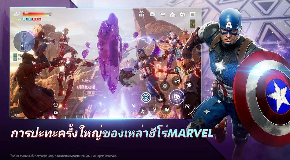 Marvel Future Revolution 2482021 4