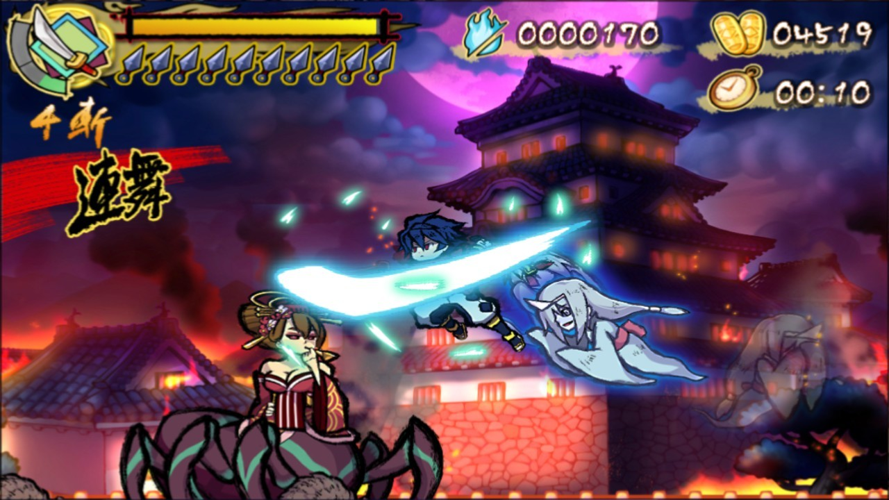 Mononoke Slashdown 282021 2