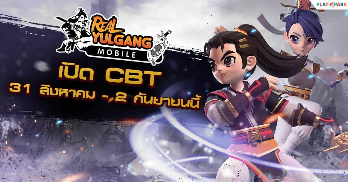 Real Yulgang Mobile 1482021 1
