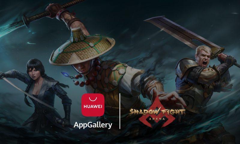 AppGallery ผนึกกำลัง Nekki เปิดให้ดาวน์โหลดเกม Shadow Fight Arena แล้ววันนี้