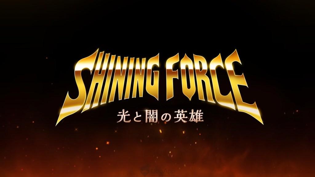 Shining Force 1082021