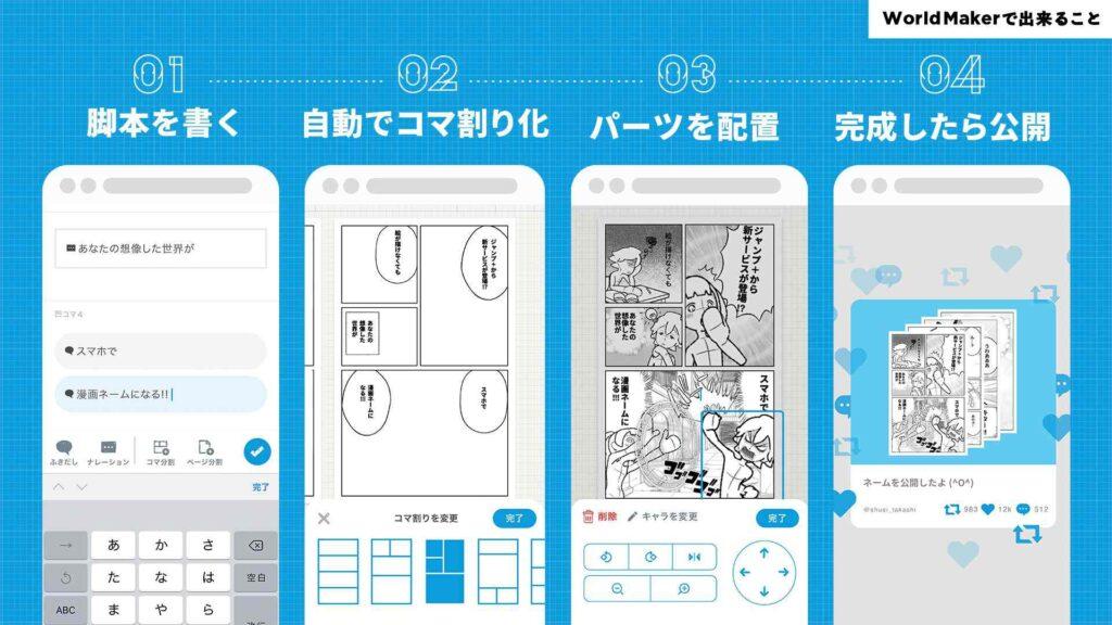 Shonen Jump 3182021 1