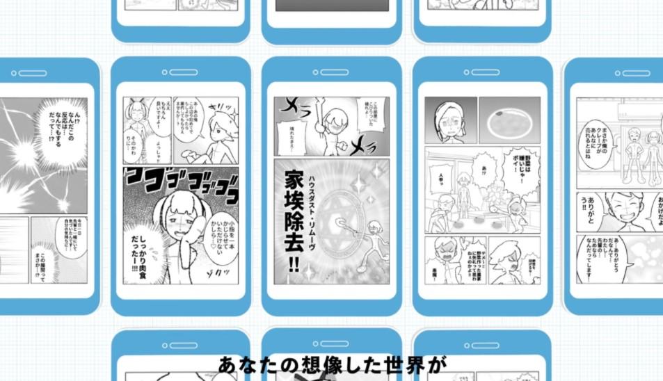 Shonen Jump 3182021 2