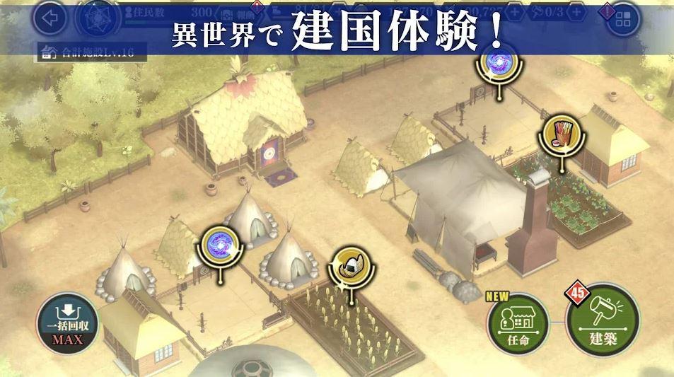 TenSura Mobile 3182021 2