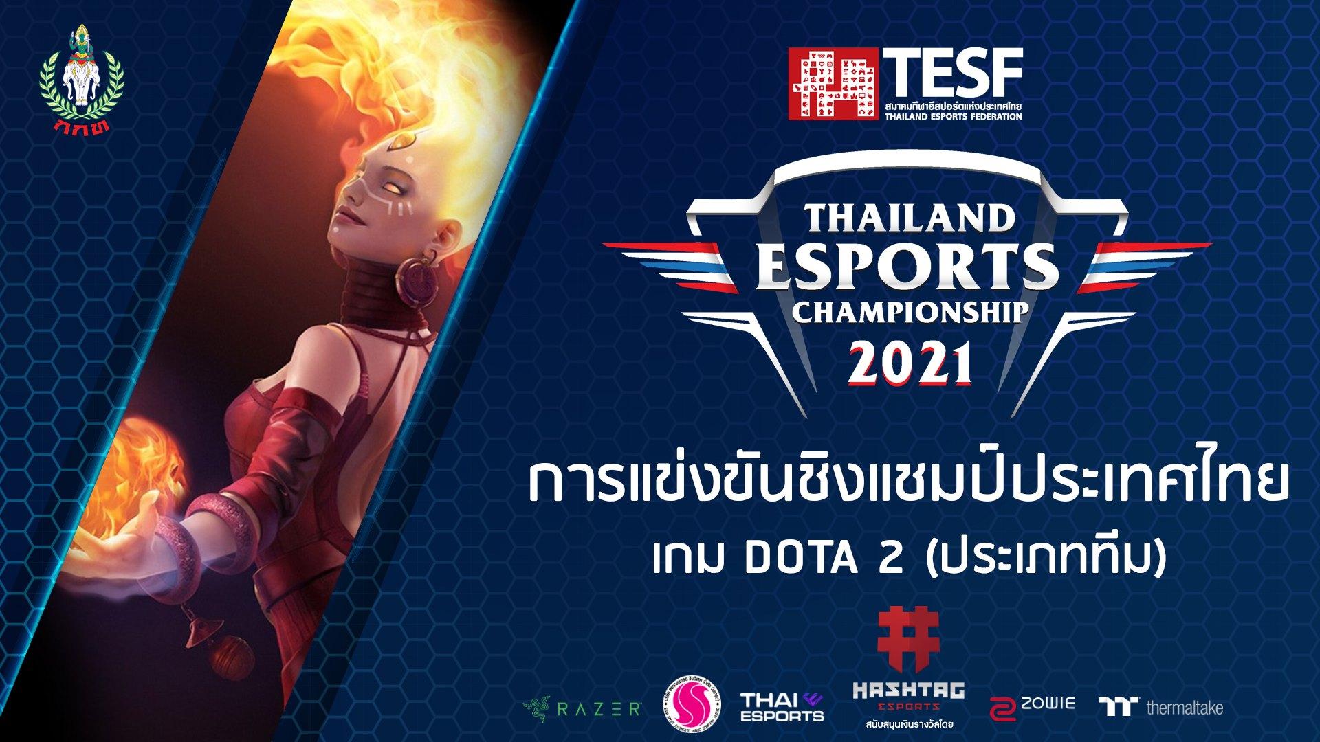 Thailand Esports 1082021 3