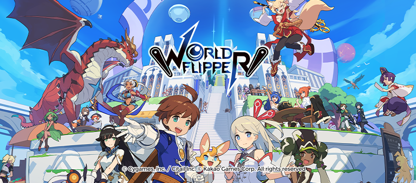 World Flipper เกม Action RPG แนวใหม่ยอดลงทะเบียนล่วงหน้าทะลุ 1 ล้าน