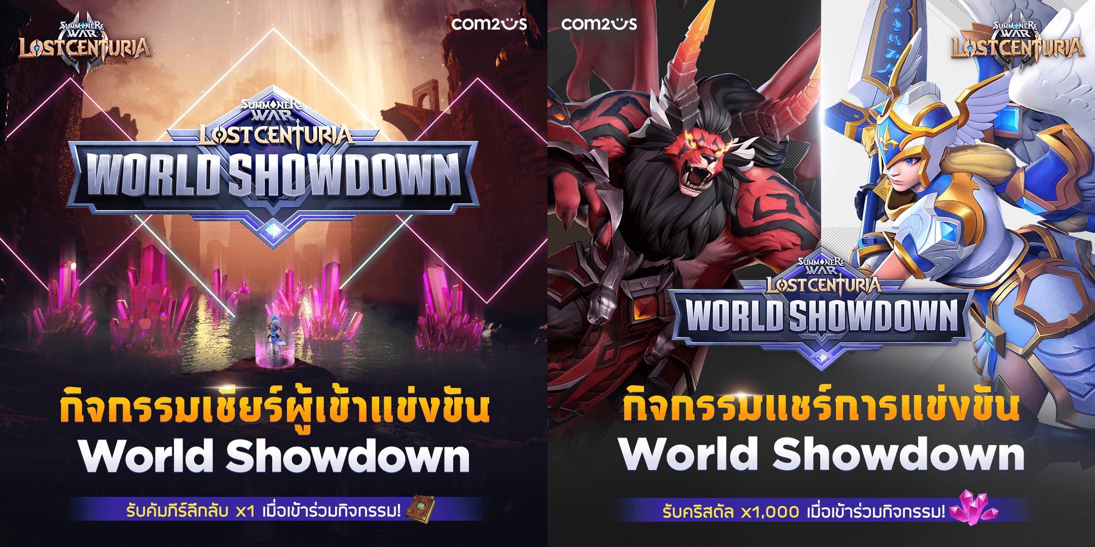 World Showdown 782021 2