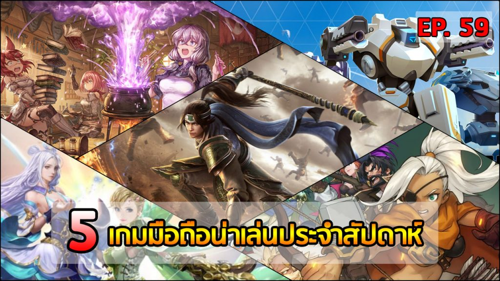 top game 15 08 64 01