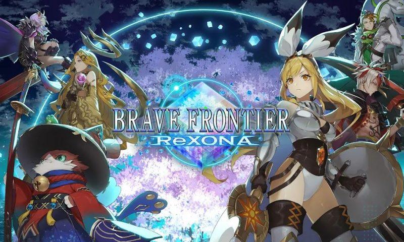 เกมแฟนตาซี Brave Frontier ReXONA เผยกำหนดการเปิดให้บริการ