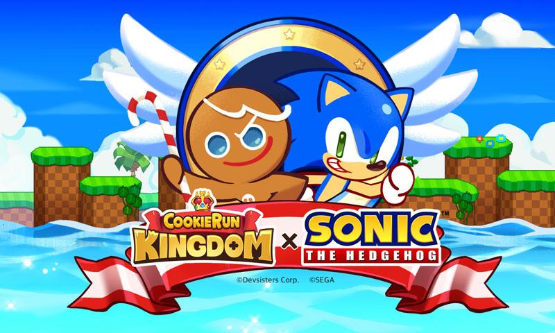 พลาดได้ไง คอลลาโบพิเศษ Cookie Run: Kingdom × โซนิค เดอะ เฮดจ์ฮ็อก