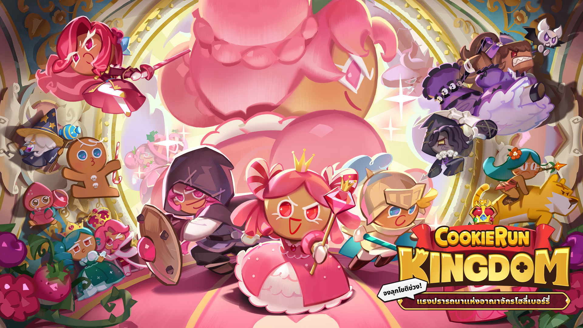 CookieRun Kingdom 292021 1