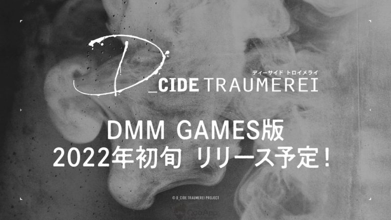 D Cide Traumerei 2492021 1