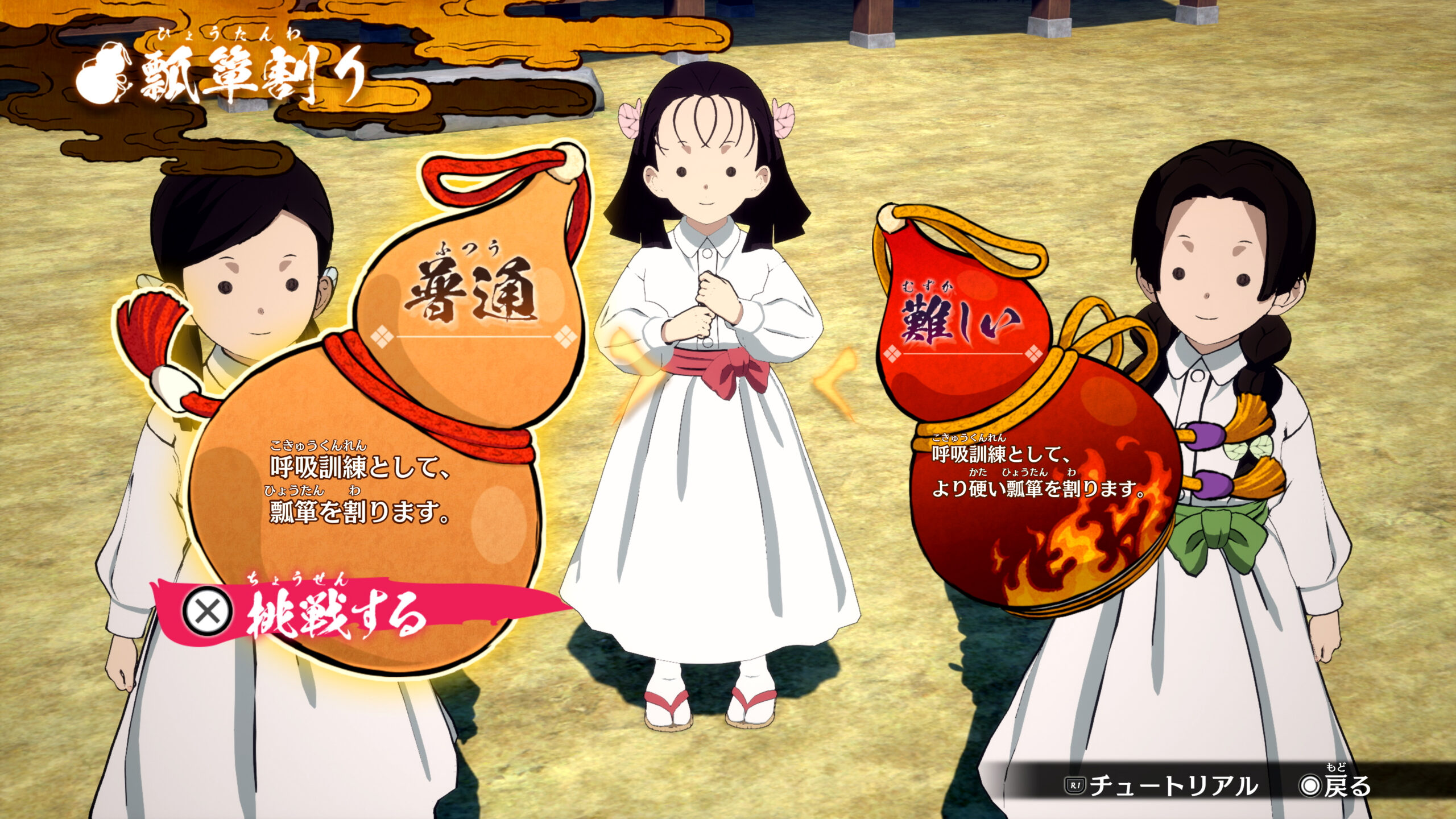Demon Slayer Kimetsu no Yaiba The Hinokami Chronicles 2021 09 10 21 006 scaled