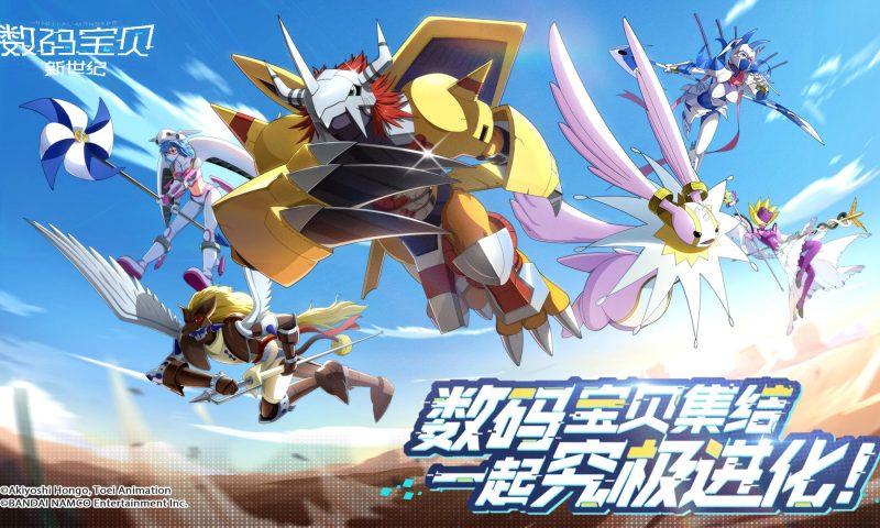จะมาแล้ว Digimon: New Generation เตรียมออกผจญภัยในดินแดนต่างโลก