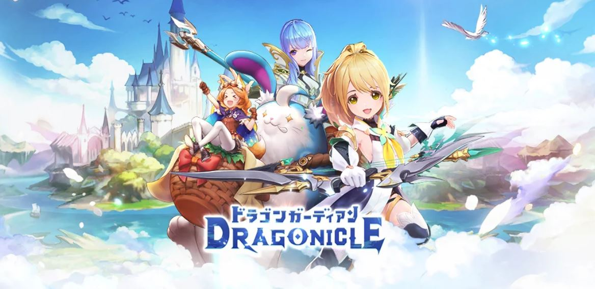 Dragonicle 692021 1