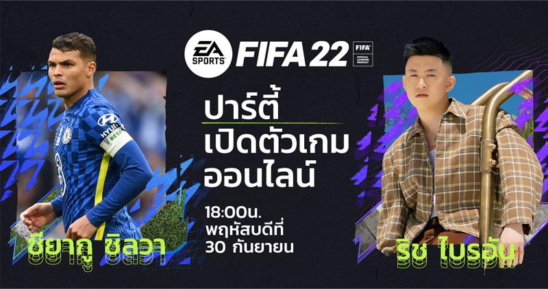 EA SPORTS FIFA 22 170964 01