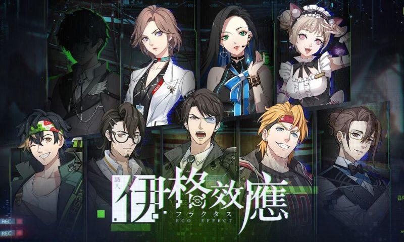 NetEase Games เปิดให้ลงทะเบียน Ego Effect แนว RPG สุดเฟี้ยว
