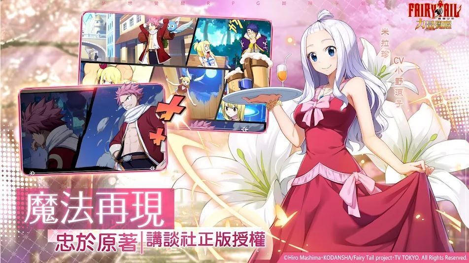 Fairy Tail 1492021 3