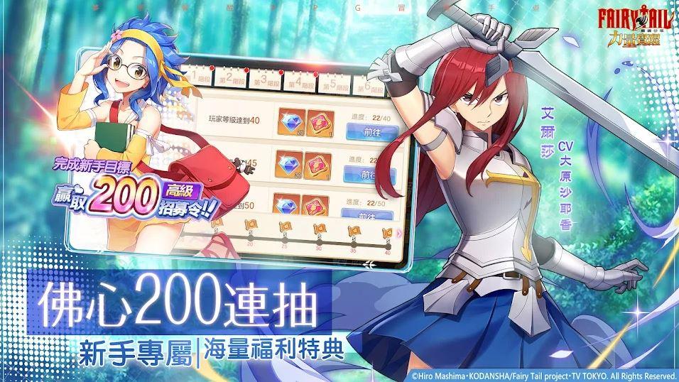 Fairy Tail 1492021 5
