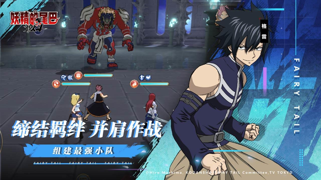 Fairy Tail Fighting 392021 3