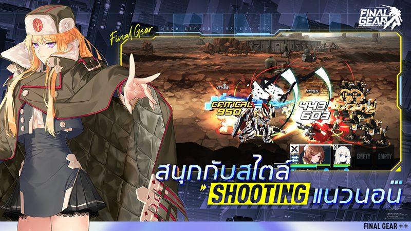 Final Gear 2392021 1 1