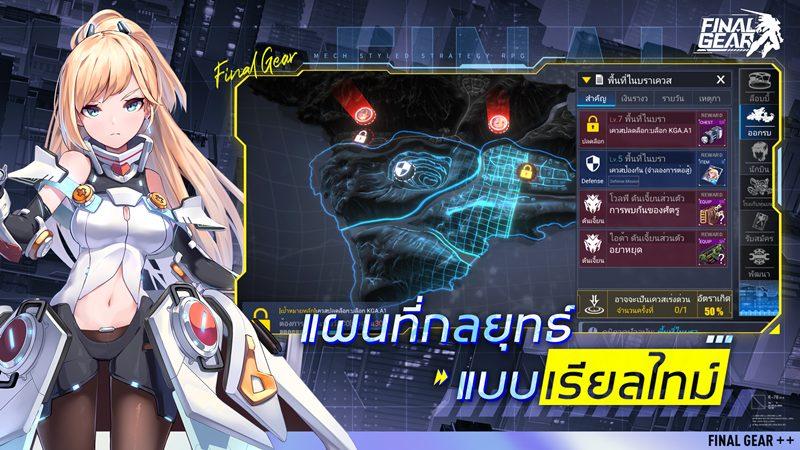 Final Gear 2392021 2