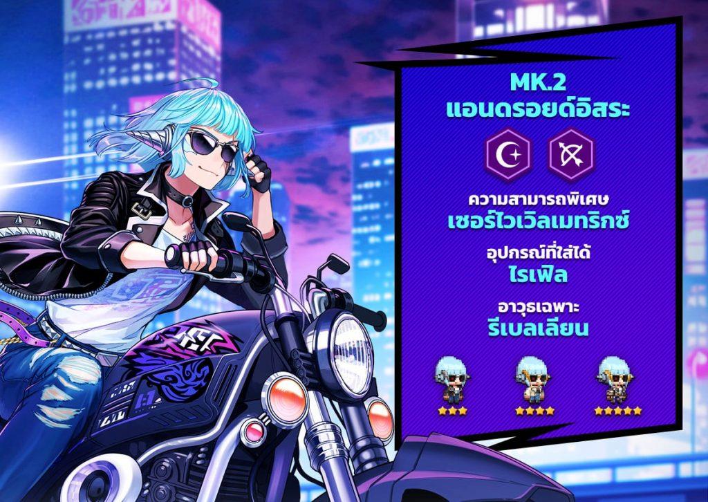Guardian Tales 280964 06