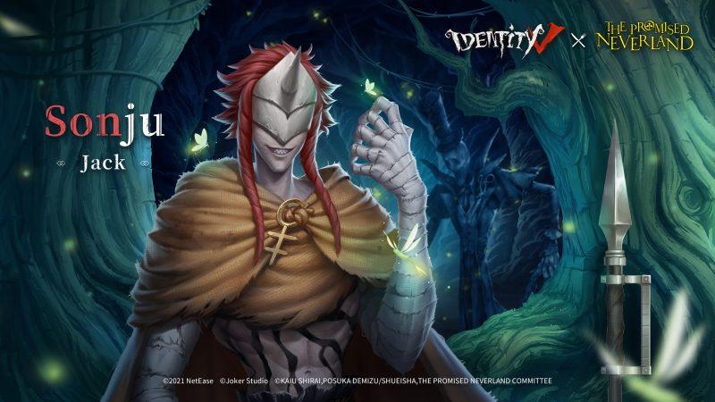 Identity V 240964 03