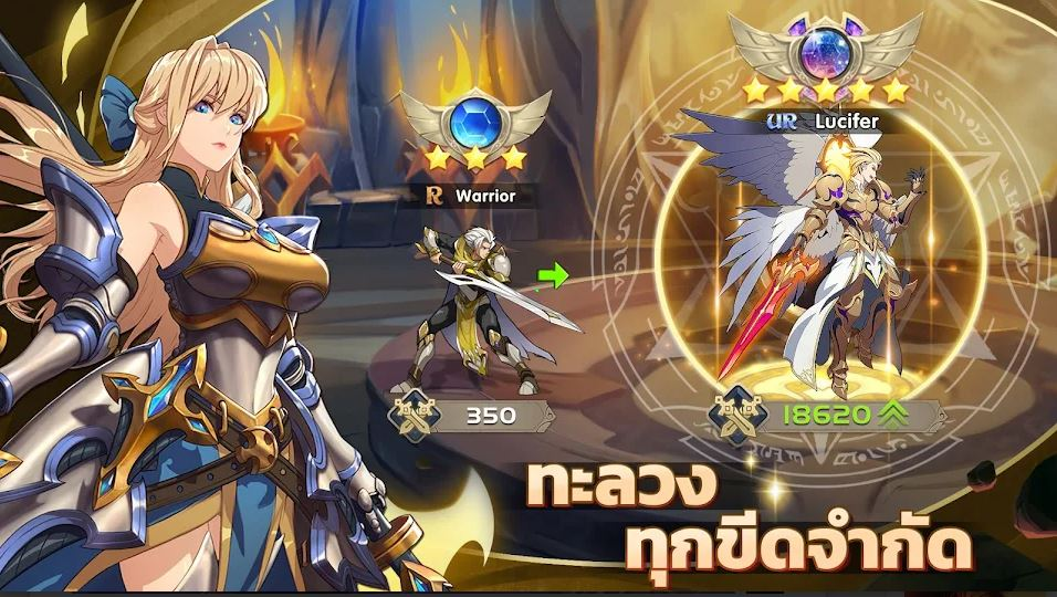 Mythic Heroes 2992021 4