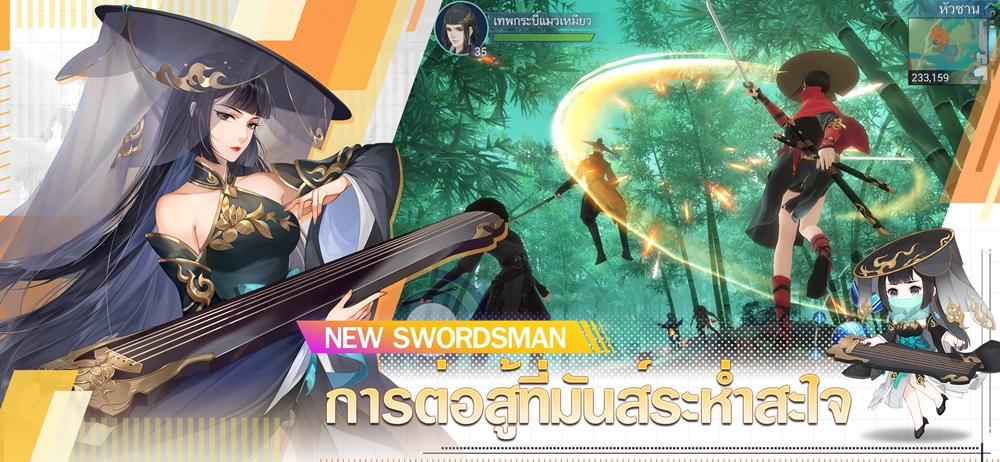 NEW SWORDSMAN 2992021 1