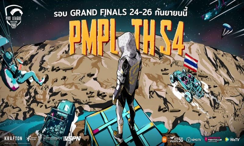 16 ทีมดวลเดือด Grand Final สนาม PMPL TH S4 ในวันที่ 24-26 ก.ย. นี้