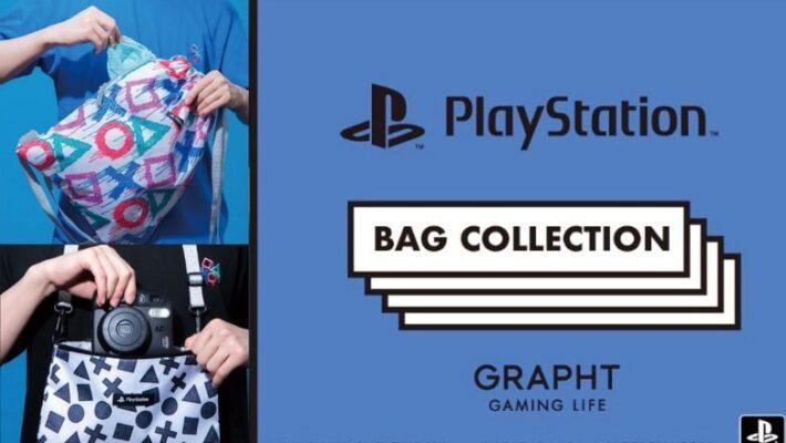 PlayStation X GRAPHT เปิดตัวกระเป๋า 3 ลวดลายสุดเท่ห์