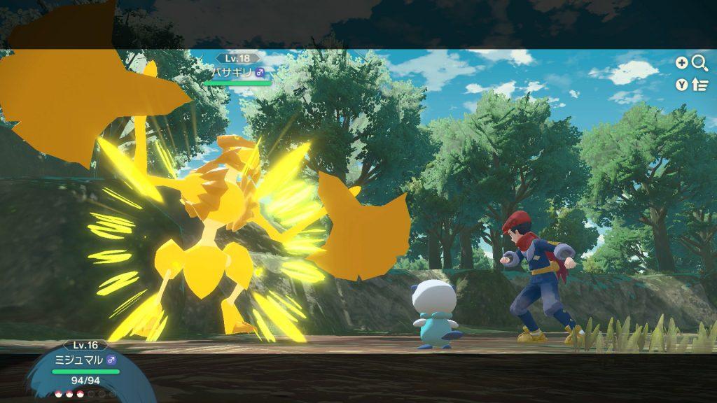 Pokemon Legends 02