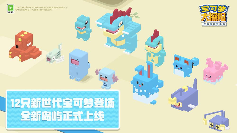Pokemon Quest 170964 03 1