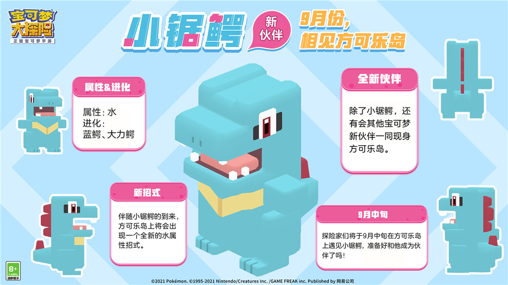 Pokemon Quest 170964 04
