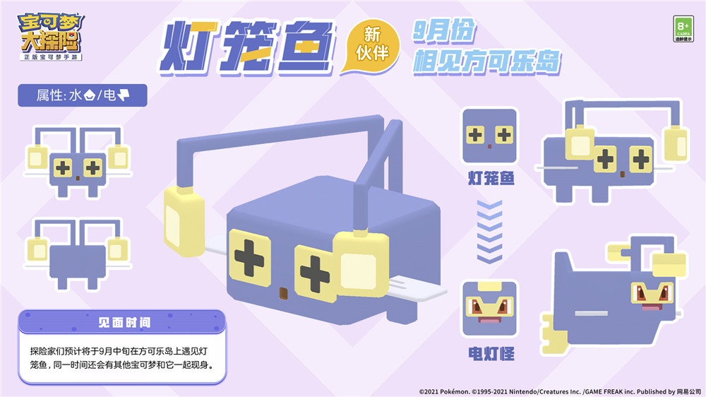 Pokemon Quest 170964 05