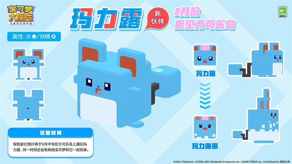 Pokemon Quest 170964 07