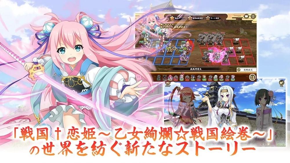 Sengoku Koihime Online 1792021 2