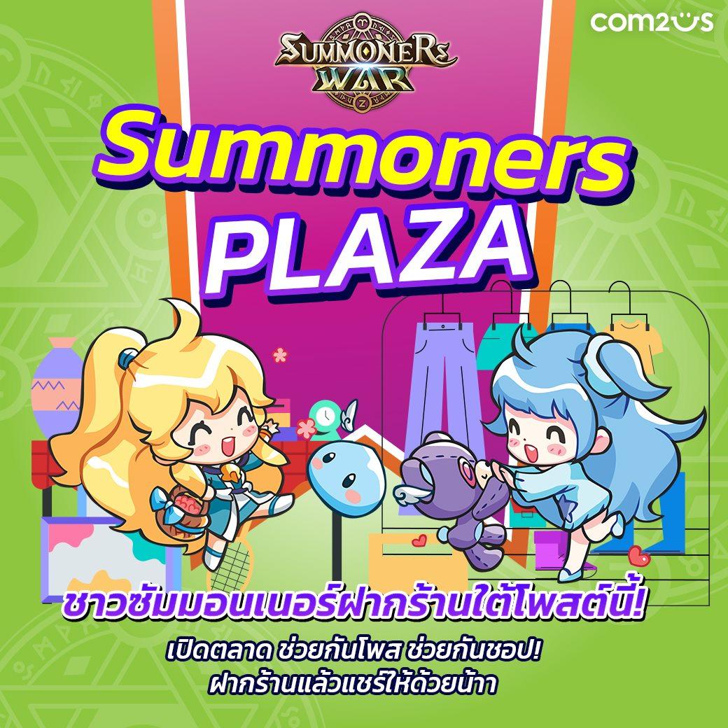 Summoners War 392021 1