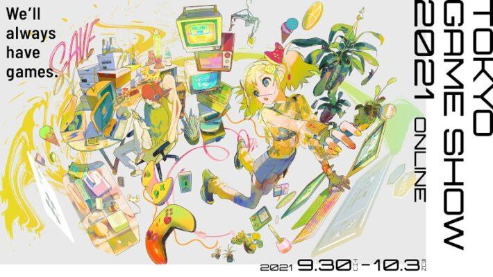 Tokyo Game Show 2021 292021 1