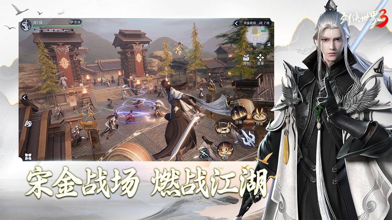 World of Sword 3 2792021 2